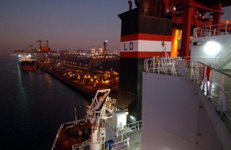 LDA ship